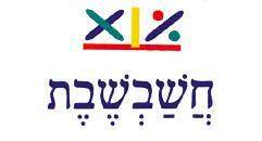 Hashavshevet (1)