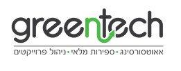greentech (1)