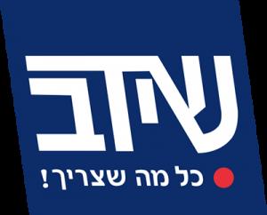 shidav-logo